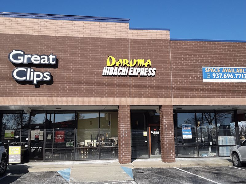 A new restaurant called Daruma Hibachi Express is coming soon to the Beavercreek Towne Center near the Mall at Fairfield Commons in Beavercreek. MARK FISHER/STAFF